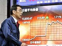 На Токийской бирже растут котировки