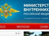 МВД России запустило собственный телеканал. 278864.jpeg