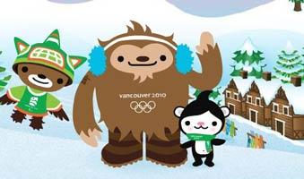 В России появились билеты на Олимпийские игры-2010