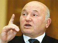 В Москве построят 800 коттеджей для многодетных семей