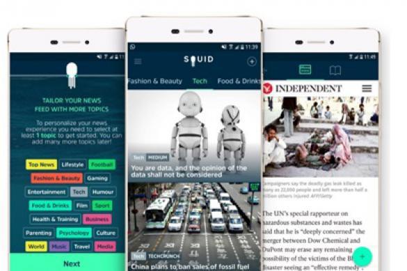 SQUID: новостное приложение, которое не