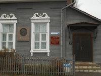 Уголки России: Пушкин и пожарские котлеты. 251867.jpeg