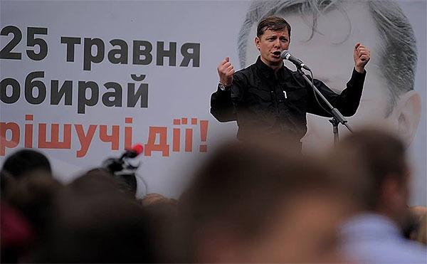 """""""Неправильное"""" пение партии Ляшко довело депутатов до драки."""