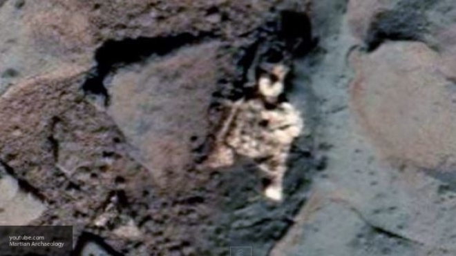 На Марсе обнаружен труп инопланетянина