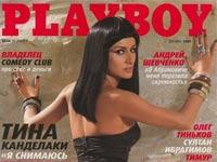 Основатель Playboy намерен продать журнал