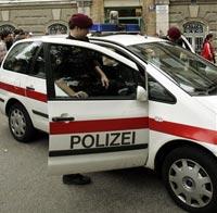 В Германии поймали подозреваемого в массовом расстреле в школе