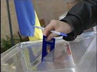 На Украине началась подготовка к выборам президента