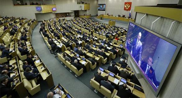Госдума готовится к масштабной амнистии капиталов. Заседание Госдумы