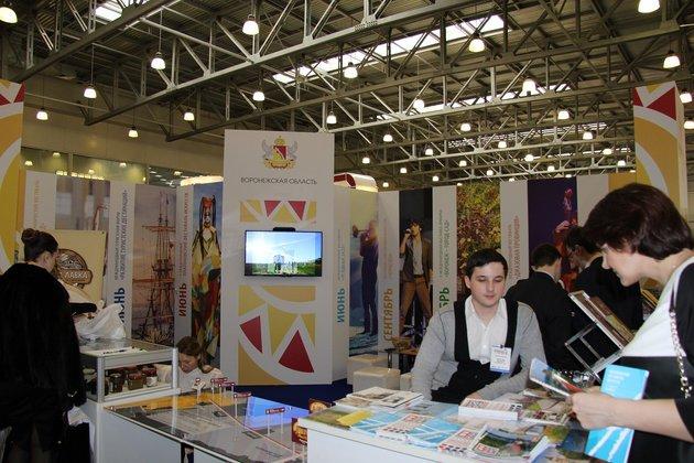 Воронеж стал настоящей культурной столицей СНГ. 314869.jpeg