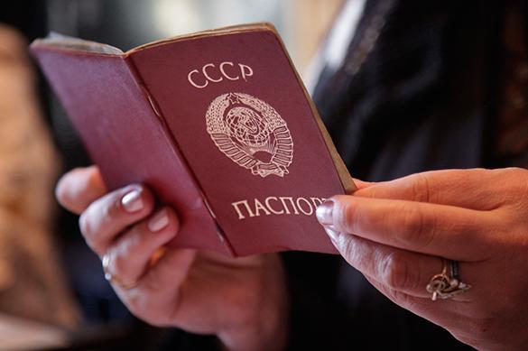В Орловской области женщина до сих пор не рассталась с паспортом