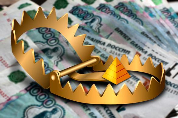 Центробанк нашел в России 120 финансовых пирамид