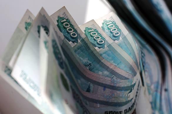 Во Владивостоке должники не возвращают кредиты, мотивируя гражданством СССР. Во Владивостоке должники не возвращают кредиты, мотивируя гражда