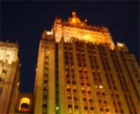 Россия осудила взрывы в Багдаде