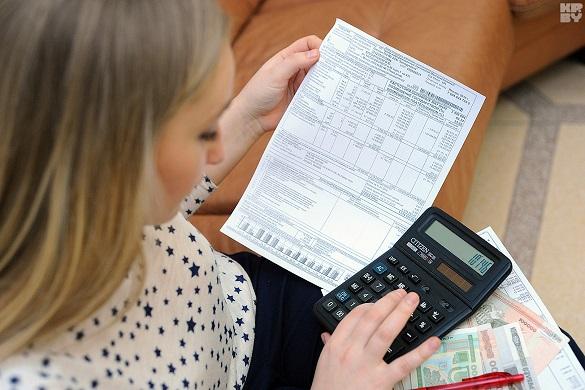 Субсидия на оплату коммунальных услуг. 395872.jpeg
