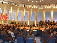 Саммит G8 поддержал договоренности РФ и США по СНВ
