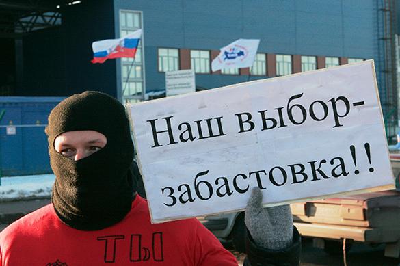 Олег ШЕИН – о том, кто в России зарабатывает больше всего