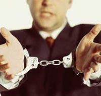 Чиновник из Департамента горзаказа Москвы попался на взятке