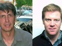 Франция встречает освобожденных из плена журналистов. 240875.jpeg