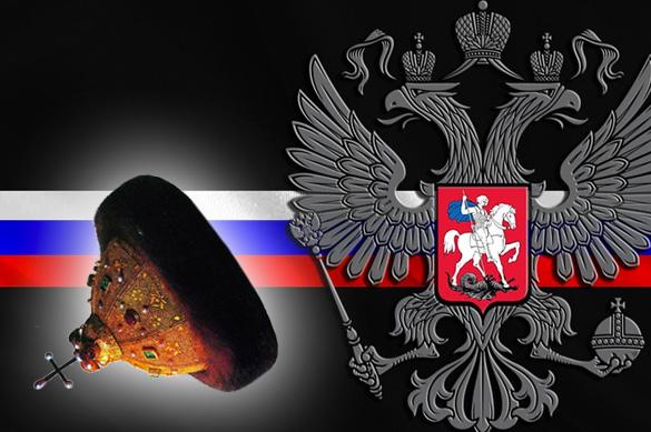 Россияне хотят жить без царя во главе