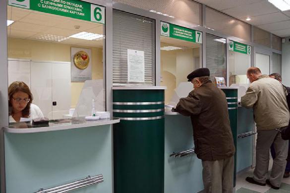 Россияне начали брать кредиты для сохранения уровня жизни. 396876.jpeg