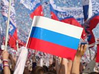 В праздновании Дня России приняли участие около 200 тысяч