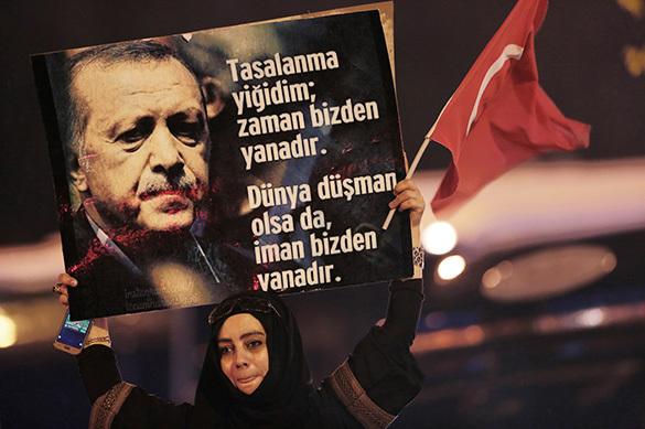 Жители Турции выбрали президентскую форму правления
