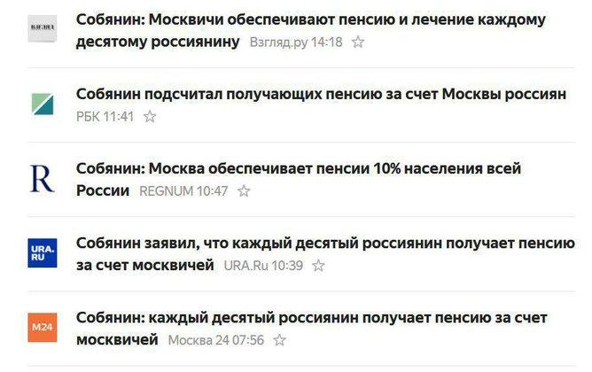 Распад России начнется с Москвы и Подмосковья?. 390878.jpeg