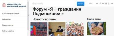 Распад России начнется с Москвы и Подмосковья?. 390879.jpeg
