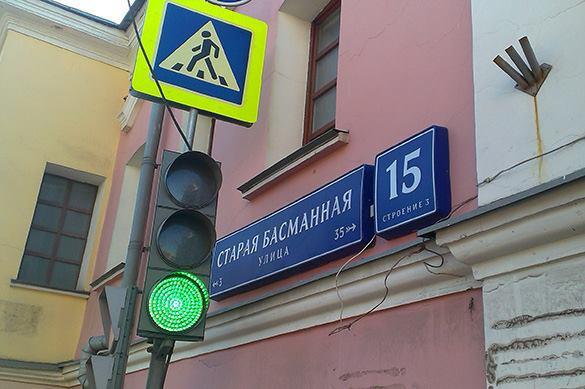 Улица Старая Басманная