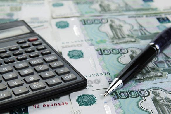 Минэконом хочет повысить налоги для не копящих на пенсию