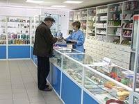 В России есть свои лекарства против гриппа А/H1N1