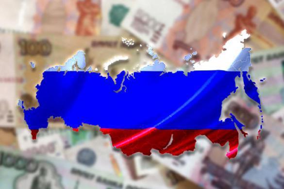В МВФ спрогнозировали рост экономики России в пределах 1,5%. 381883.jpeg