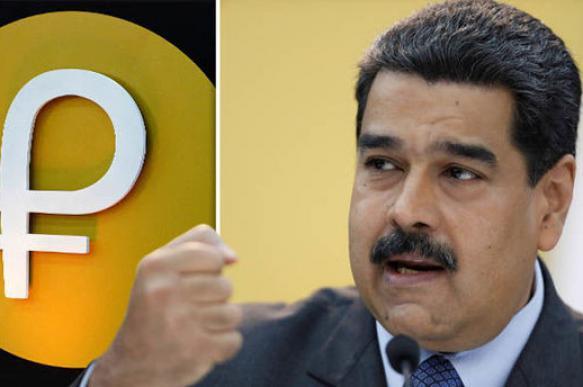 Венесуэльская криптовалюта за месяц собрала ,025 млрд.. 384884.jpeg