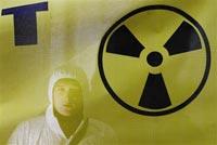 В Египте обнаружены следы оружейного урана