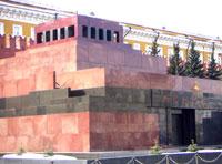 Мавзолей Ленина снова открыт после профилактики