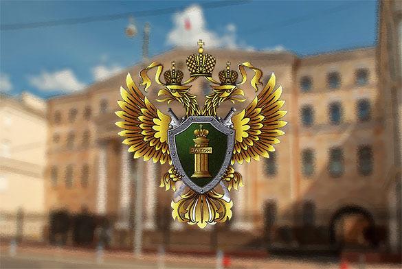 После Крыма Генпрокуратура проверит на законность правовые акты по Прибалтике. Генпрокуратура России