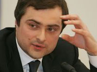 Владислав Сурков: модернизация должна идти через личность