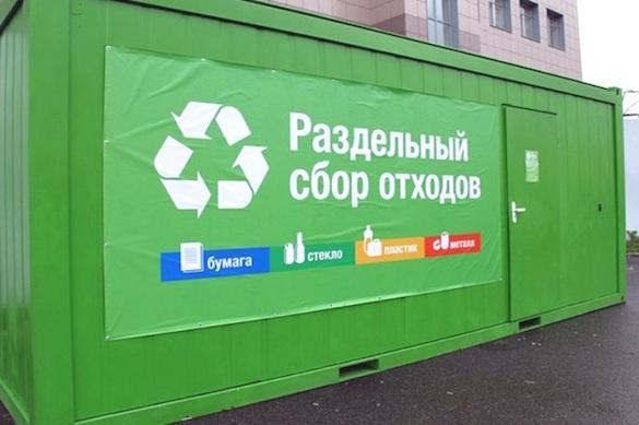 Жители России стали больше интересоваться окружающей средой. 373887.jpeg
