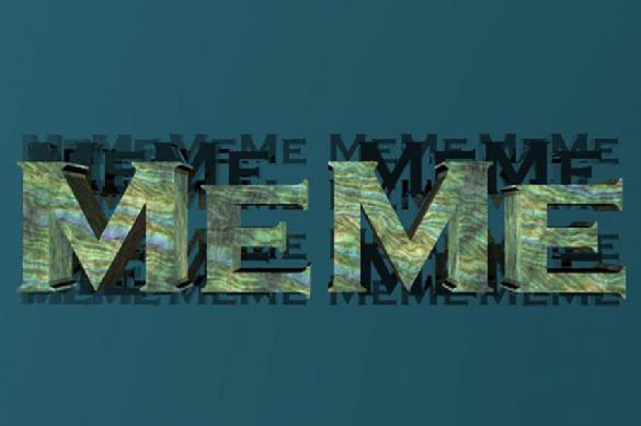 Вооруженное подразделение по созданию мемов в соцсетях. 386887.jpeg