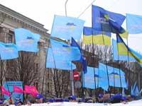По Украине идет 50-тысячная акция протеста