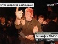 В ходе беспорядков в Тбилиси пострадали около 30 человек