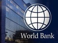 Косово официально вступило во Всемирный банк