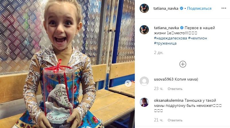Дочь Пескова и Навки выиграла первый в жизни турнир. 403888.jpeg
