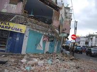 Число жертв землетрясения в Индонезии достигло 59 человек