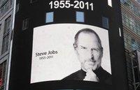 Основателя Apple похоронили в США. jobs
