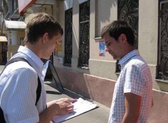 Опрос: треть украинцев выступают запредоставление русскому языку статуса государственного