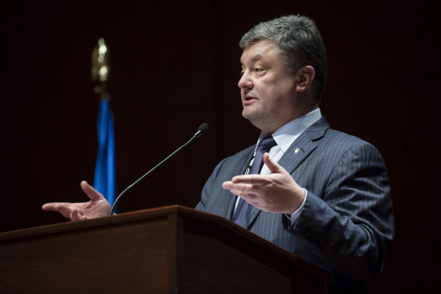 Юнкер: EC  должен улучшить отношения сРоссией