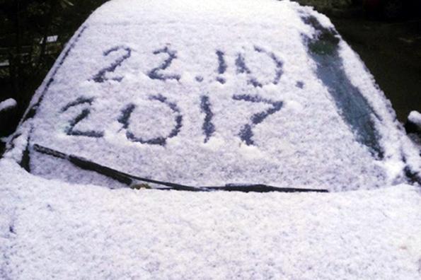 Москву засыпал первый снег. Москву засыпал первый снег