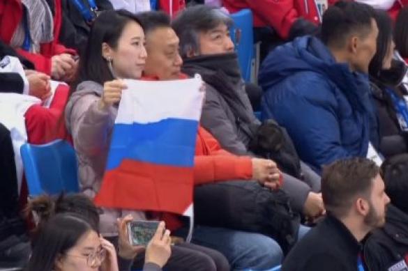 В Корее на трибунах появился российский флаг. 382890.png