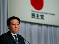 Японский премьер сформировал новое правительство. 244891.jpeg